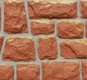 Аэлит, коллекция Крупный камень ЖКТ