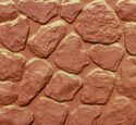 Аэлит, коллекция Мелкий камень ЖКТ