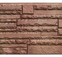 Цокольный сайдинг Альта-Профиль Скалистый камень Пиреней