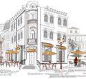 Кухонный фартук ПВХ Уличное Кафе
