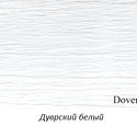 Виниловый сайдинг Variform Varitek Дуврский белый