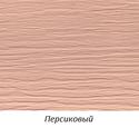Виниловый сайдинг Variform Varitek Персиковый