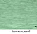 Виниловый сайдинг Variform Varitek Весенне-зеленый