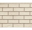 Цокольный сайдинг Vox Solid Brick Coventry
