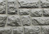 Аэлит, коллекция Крупный камень БСЧ