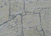 Панели DPI FS-806-2 Камень Белый
