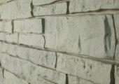 Stacked-Stone Дымчатый / Ivory