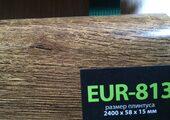 Floorway EUR-813