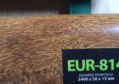 Floorway EUR-814