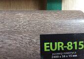 Floorway EUR-815