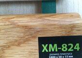 Floorway ХМ-824 Американский выбеленный дуб