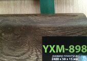Floorway YXM-898 Легендарный дуб