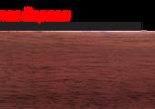Плинтус LinePlast Стандарт L047 Красное дерево