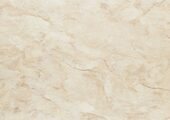 Кварц виниловый ламинат Wonderful Vinyl Floor Stonecarp SN11-01 Авельон