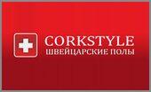 Напольная пробка Corkstyle