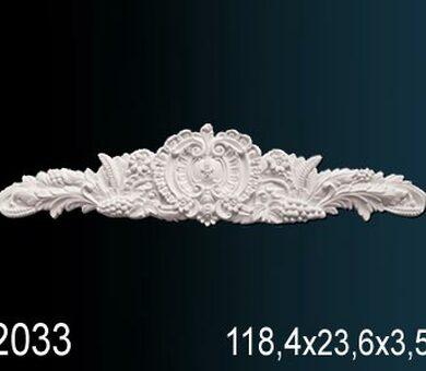 Фрагмент орнамента Перфект G2033