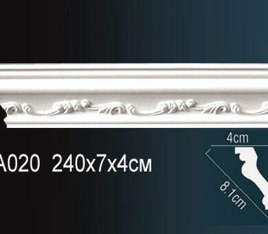 Карниз Перфект AA020F
