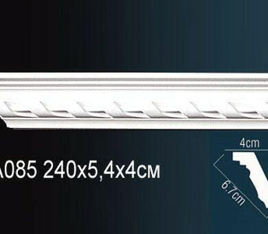 Карниз Перфект AA085F