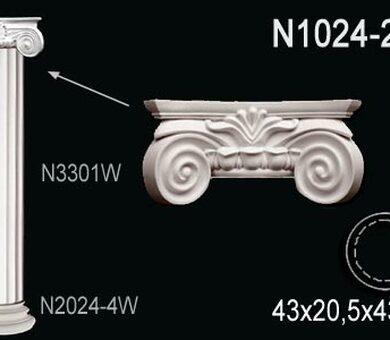 Колонна Перфект N1024-2W