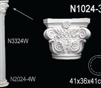 Колонна Перфект N1024-3W
