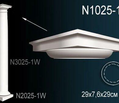 Колонна Перфект N1025-1W