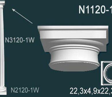 Колонна Перфект N1120-1W