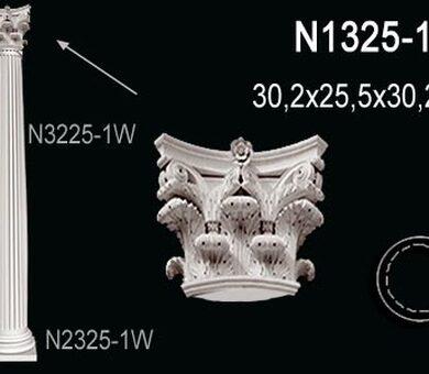 Колонна Перфект N1325-1W