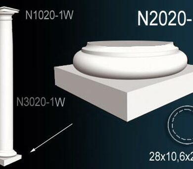 База колонны Перфект N2020-1W