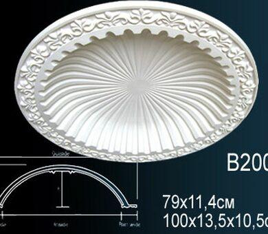 Купол Перфект B2009