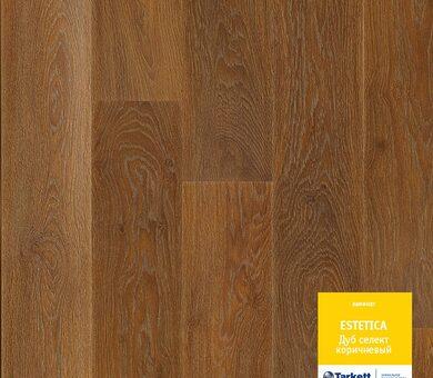 Tarkett Estetica 933 Дуб селект коричневый