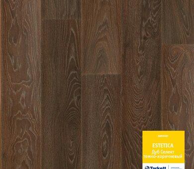 Tarkett Estetica 933 Дуб селект темно-коричневый