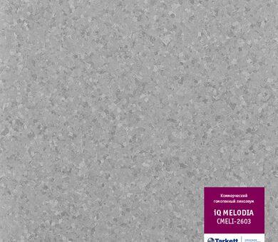 Линолеум Melodia CMELI-2603