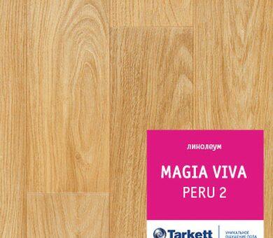 Ленолиум Magia viva PERU 2