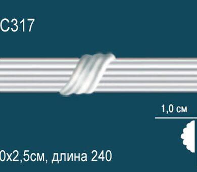 Молдинг Перфект AC317