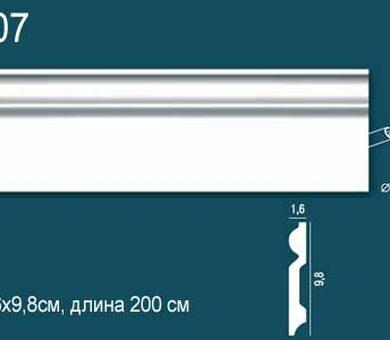 Напольный плинтус Перфект Plus P07