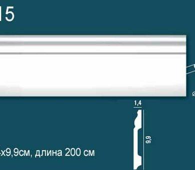 Напольный плинтус Перфект Plus P15