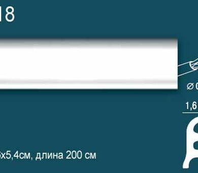 Напольный плинтус Перфект Plus P18