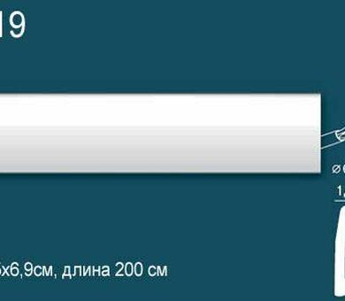 Напольный плинтус Перфект Plus P19