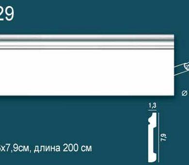 Напольный плинтус Перфект Plus P29