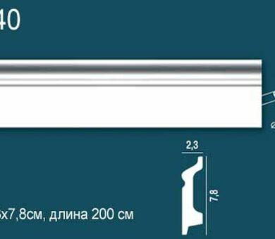 Напольный плинтус Перфект Plus P40