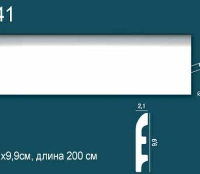 Напольный плинтус Перфект Plus P41