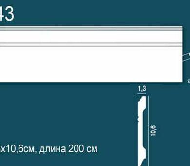 Напольный плинтус Перфект Plus P43