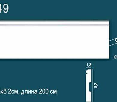 Напольный плинтус Перфект Plus P49