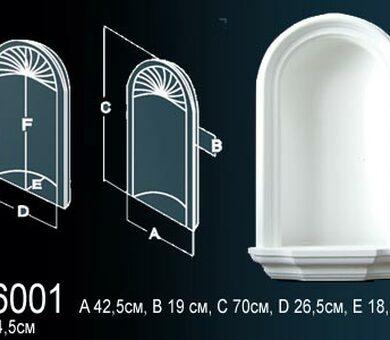 Ниша Перфект K6001