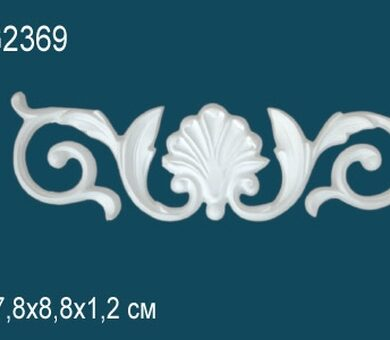 Орнамент Перфект G2369