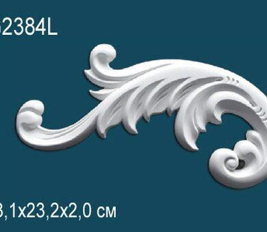 Орнамент Перфект G2384L
