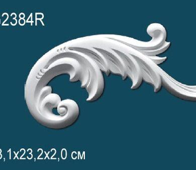 Орнамент Перфект G2384R