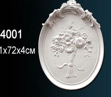 Панно Перфект K4001