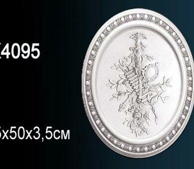 Панно Перфект K4095