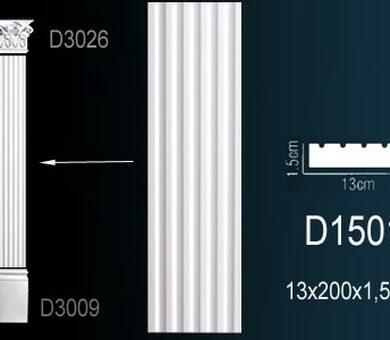 Ствол пилястры Перфект D1501